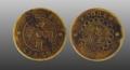 四川铜币的历史背景