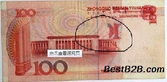 鄂尔多斯[现金收购]错版币?[私人高价快速交易]