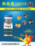 鸭病毒性鸭肝用超能量代替
