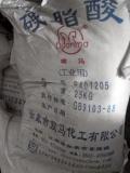杭州回收颜料3132大红粉回收厂家