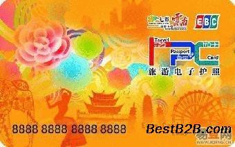 北京商联通卡回收几个点