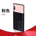 礼品公司采购信赖的生产移动电源的工厂定制手机充电宝