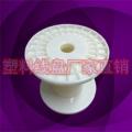 专业批发125塑料线轴 5寸线盘工字轮