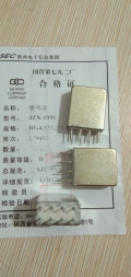 精品继电器JRW-110M 009小体积寿命长