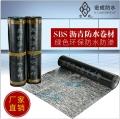温州sbs防水材料厂 家宏成sbs防水卷材卷材防水