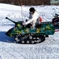 回声铿锵百世流转雪地设备雪地游乐雪地坦克车