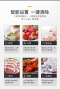 食品净化机厂家食品净化机批发