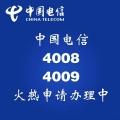 青岛400号码可以同时接听多少个来电