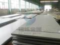 2Cr13不锈钢批发供应国军标不锈钢材料供应商