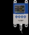 粉尘在线测量仪-粉尘传感器-工业级粉尘浓度在线监控