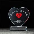 爱心水晶奖牌 助残慈善活动纪念品 奉献爱心纪念奖杯