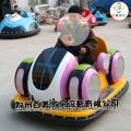 广场公园儿童碰碰车新款泡泡碰碰车玩法大升级