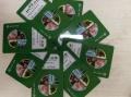 上海海鲜水产礼品卡,支持一卡多选