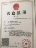 无锡江南电缆咸阳公司