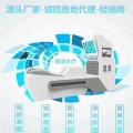 北京肠道水疗仪厂家,蓝氧肠道水疗,灌肠机