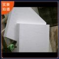 窑炉膨胀缝高铝陶瓷硅酸铝纤维板