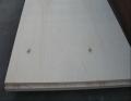 漂白杨木胶合板包装板三合板 打孔板板厂家