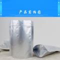 隽贤西地尼布马来酸盐原料药使用方法