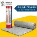 台州防水卷材厂 宏成丙纶防水卷材 防水卷材价格表
