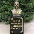 铸铜人物雕塑厂家铸铜三国人物雕铸铜中医人物雕塑