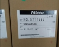 日东代理 NITTO57120B防水抗震泡棉胶
