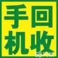 江阴回收二手手机 江阴回收华为手机