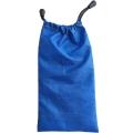束口收纳袋收纳包 小物小布袋旅行便携抽绳袋跨境货源
