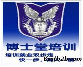 深圳代办水利水电机电安装工程专业承包资质一
