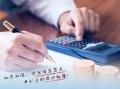 e律淘法:公司法律顾问常见工作内容