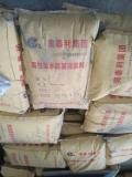 重庆C60灌浆料厂价直销 售前售后24小时热线服务