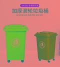 50L100L120全国分类塑料垃圾桶240升挂车