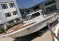 长江水东流你可有舟钓鱼专业钓鱼艇玻璃钢钓鱼快艇出售
