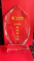 西安绒面荣誉证书 水晶奖杯刻字 免费设计