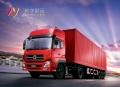 深圳小车机械运输公司到湖南安乡直达