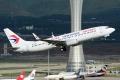虹桥机场随机空运航空快递 上海东方航空公司
