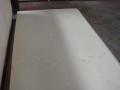 胶合板多层板包装板厂家直销漂白整芯板 打孔板