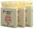 厂家供应破碎豆腐猫砂,破碎砂