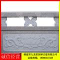 石栏杆护栏 石栏杆价格 石雕栏杆生产厂家