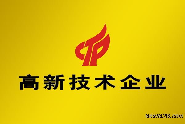 「上海专利申请」上海公司变更名称后还需变更哪些内容?上海公司变更名称后还需变更什么内容?