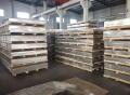 大岭山铝板 7075铝板 超厚铝板材料