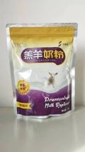 金塔县小羊吃的奶粉用羔羊奶粉
