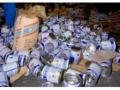 黄浦区废纸回收-黄浦区上门回收废纸价格报表