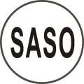 儿童玩具出口沙特SASO证书申请