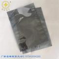 供应屏蔽袋银灰色防静电电子包装袋