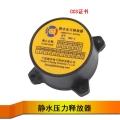 HUR-2 静水压力释放器 SEP-406