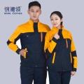 济南冬季棉服工作服定制哪家优惠认准宇辰服饰