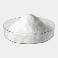 6-氨基青霉烷酸厂家