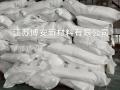 表面改性二氧化硅高度亲油疏水性 沉淀法白炭黑