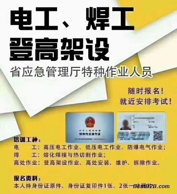 贵州拱顶带模一体机图片的专业技术在哪里体现 *ST长城19个交易日低于1元距退市一步之遥