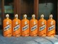 2012年整箱茅台酒北京回收价钱报价价值报价